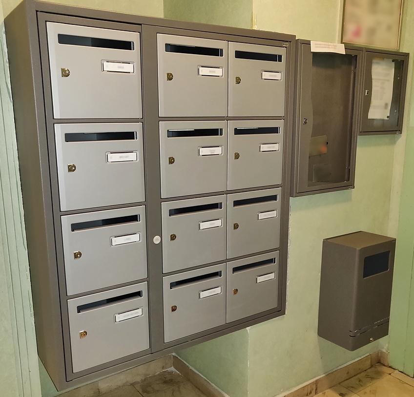 batterie de boîte aux lettres